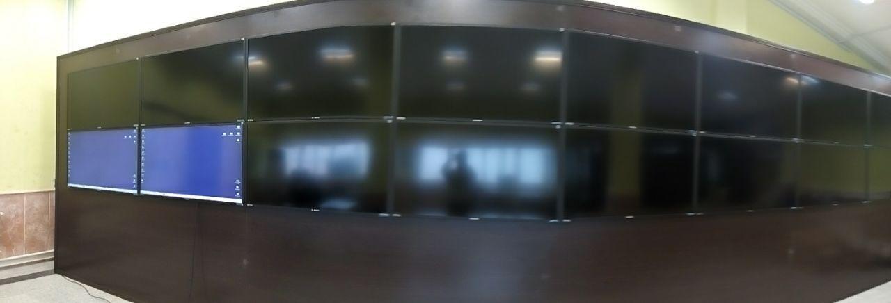 مركز كنترل و ترافيك